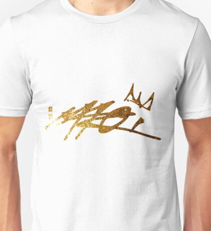 OG Mag_Zi Gold Version Unisex T-Shirt