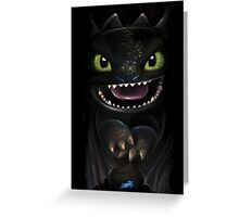 The night Fury Greeting Card