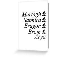 Eragon names Greeting Card