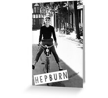 Hepburn #1 Greeting Card