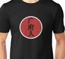 Cantonese people Unisex T-Shirt