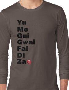 Yu Mo Gui Etc. Long Sleeve T-Shirt