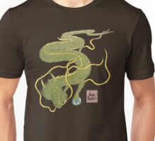 The Gift of Nature Unisex T-Shirt
