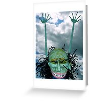 #713  Reach For The Sky Greeting Card