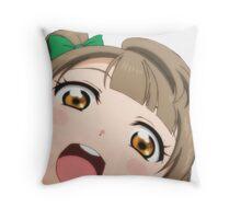 Kotori Minami Throw Pillow