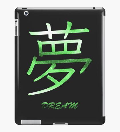 Dream Kanji - Green iPad Case/Skin