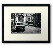 Distancing the Dream Framed Print