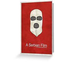 A Serbian Film - Minimalist Greeting Card