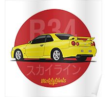 Nissan Skyline (R34) (yellow) Poster