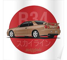 Nissan Skyline (R34) (brown) Poster