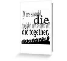 """""""If we should die tonight"""" The Hobbit: Desolation of Smaug (Inverted) Greeting Card"""