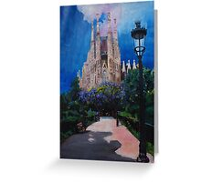 Barcelona Sagrada Familia with Park and Lantern Greeting Card