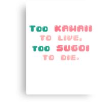 ♡ Too kawaii to live, too sugoi to die ♡ (2) Metal Print