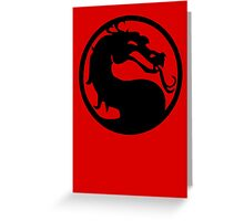 Mortal Dragon Greeting Card
