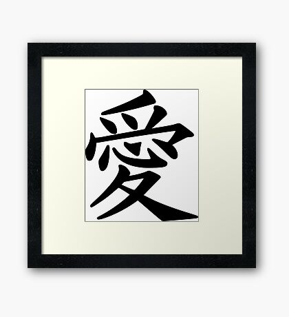 Love in Chinese Character Framed Print