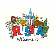 Welcome to Russia. Russian symbols Art Print