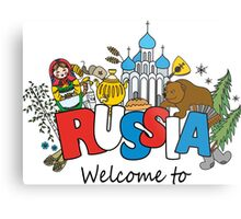 Welcome to Russia. Russian symbols Metal Print