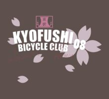 Yowapeda Kyoto Fushimi Bicycle Army T-Shirt