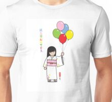 Happy Birthday  誕生日おめでとう。 Unisex T-Shirt