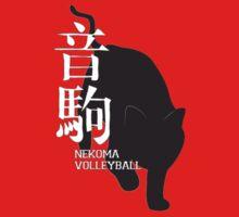 Nekoma Club Shirt by kitpyon