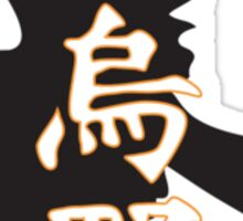 Karasuno Club Shirt Sticker