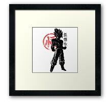 Goku Dragon Ballz Framed Print