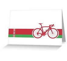 Bike Stripes Belarus Greeting Card