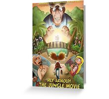 HEY Arnold The Jungle Movie Greeting Card