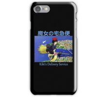 Kiki's Delivery Service - Kiki & Jiji - (Designs4You) iPhone Case/Skin