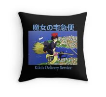 Kiki's Delivery Service - Kiki & Jiji - (Designs4You) Throw Pillow