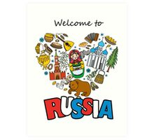 Welcome to Russia. Russian symbols, travel Russia Art Print