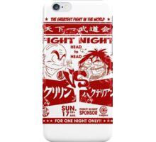 Fight Night iPhone Case/Skin