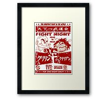 Fight Night Framed Print