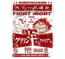 Fight Night Poster