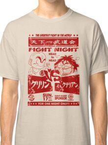 Fight Night Classic T-Shirt