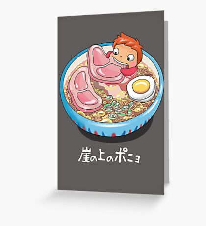 Noodle Swim Greeting Card