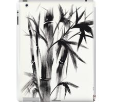 Compassion - Original Zen Spiritual Bamboo painting dedicated to the Dali Lama iPad Case/Skin