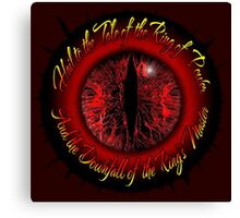 Eye of the Ring Canvas Print