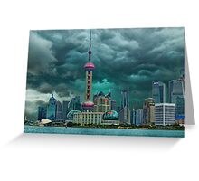 ☝ ☞Oriental Pearl Tower &BUILDINGS-PICTURE-PILLOW-TOTE BAG 东方明珠广播电视塔) IS A TV TOWER IN SANGHAI CHINA☝ ☞ Greeting Card