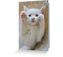 Fish Woz This Bigz Greeting Card