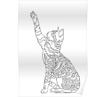Bengal Cat Playing Poster