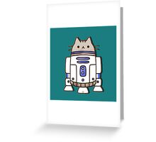 star pusheen wars Greeting Card