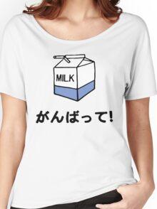 MilK Women's Relaxed Fit T-Shirt