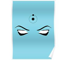 Doctor Manhattan i love your eyes Poster