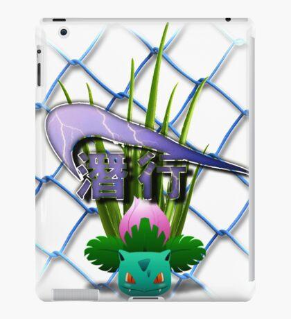Aloe Nike iPad Case/Skin