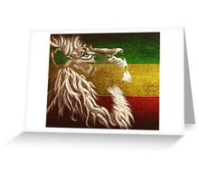 King Of Judah Greeting Card