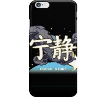 Retro Serenity iPhone Case/Skin
