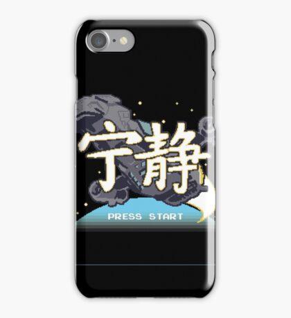 Retro Serenity iPhone Case/Skin
