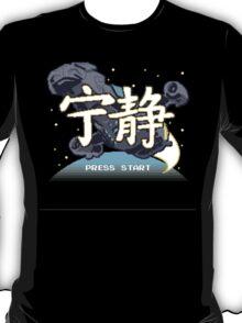 Retro Serenity T-Shirt