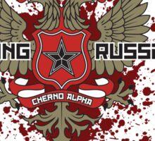 Fucking Russians Sticker